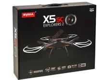 pol_pm_Syma-DRON-KAMERA-X5SC-Quadrocopter-NOWOSC-RC0328-10779_11